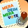 Mera Desh Mera Vote